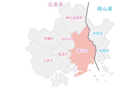 福山市イラストマップ