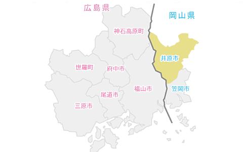 井原市イラストマップ