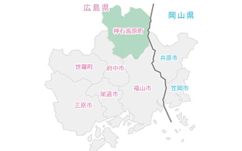 神石高原町イラストマップ
