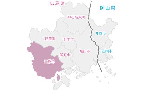 三原市イラストマップ