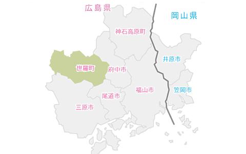 世羅町イラストマップ