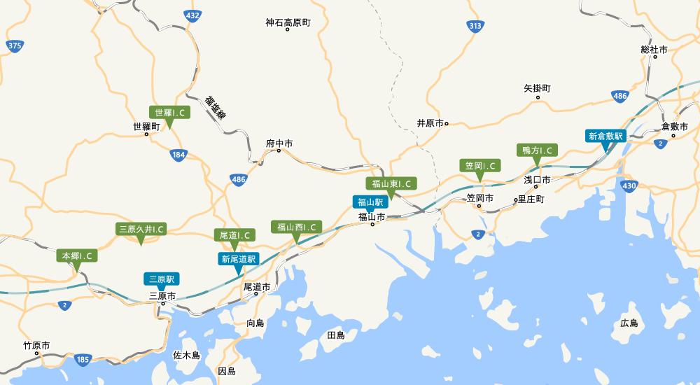岡山、広島の主要インターチェンジと新幹線停車駅マップ