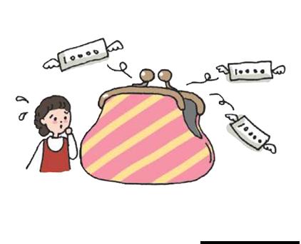 東京都(世田谷区の場合)-15.6万円/年 大阪府(堺市の場合)+13.6万円/年