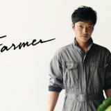 「せとうち農業ガイドブック Be a Farmer 土と生きる」電子版を公開しました!